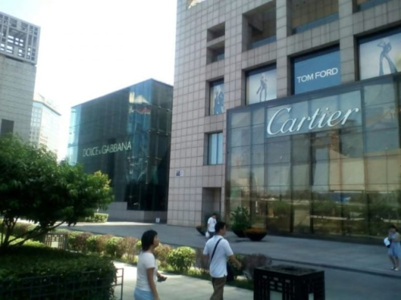 Posh shops like Cartier and Tom Ford in Beijing
