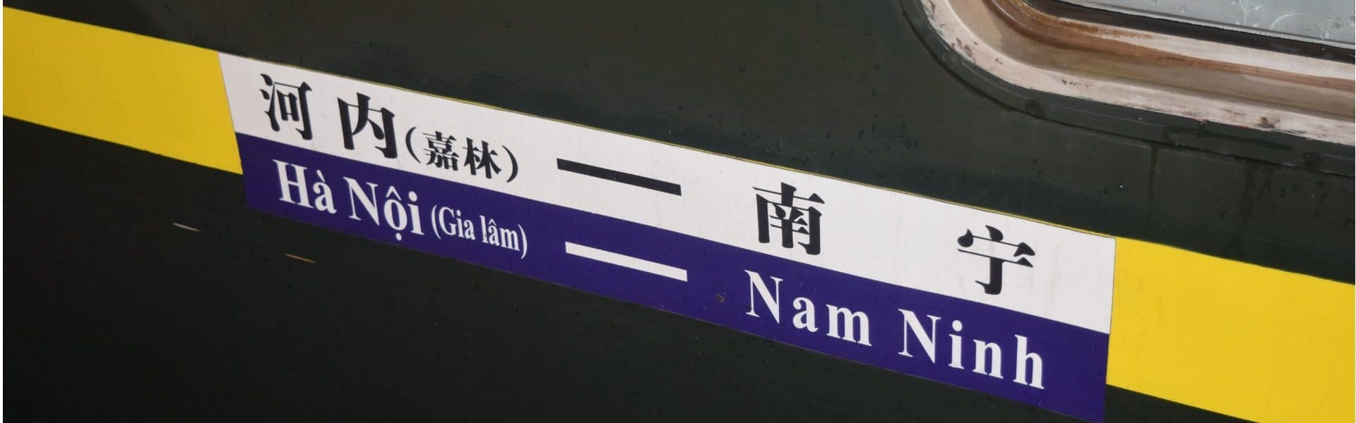A sign on a train from Hanoi to Nam Ninh