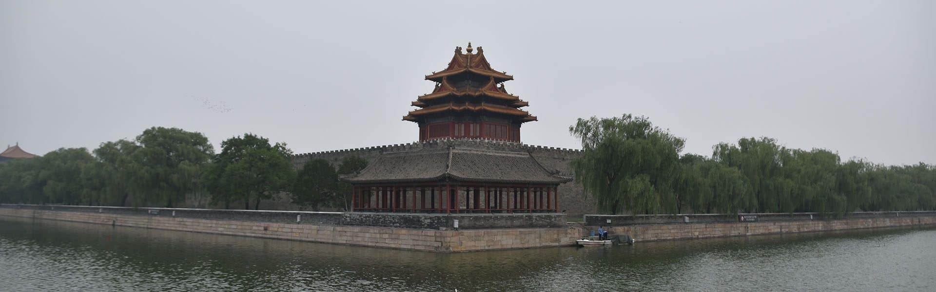 A picture of the outside of the forbidden city including the moat and walls