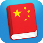 Best Apps in China - Learn Chinese