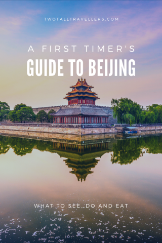 Beijing is a fantastic city - full of traditional culture and history, loaded with modern lifestyles and technology. This jam-packed Beijing itinerary will introduce you into China's crazy capital and show you the best bits! Beijing Itinerary | Things To Do In Beijing | Visit China | Asia | Great Wall of China | #beijing #china #beijingitinerary #greatwall #visitchina #asia #chinatravel #beijinghistory #beijingfood