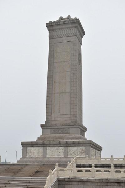 A square obelisk type building in Beijing