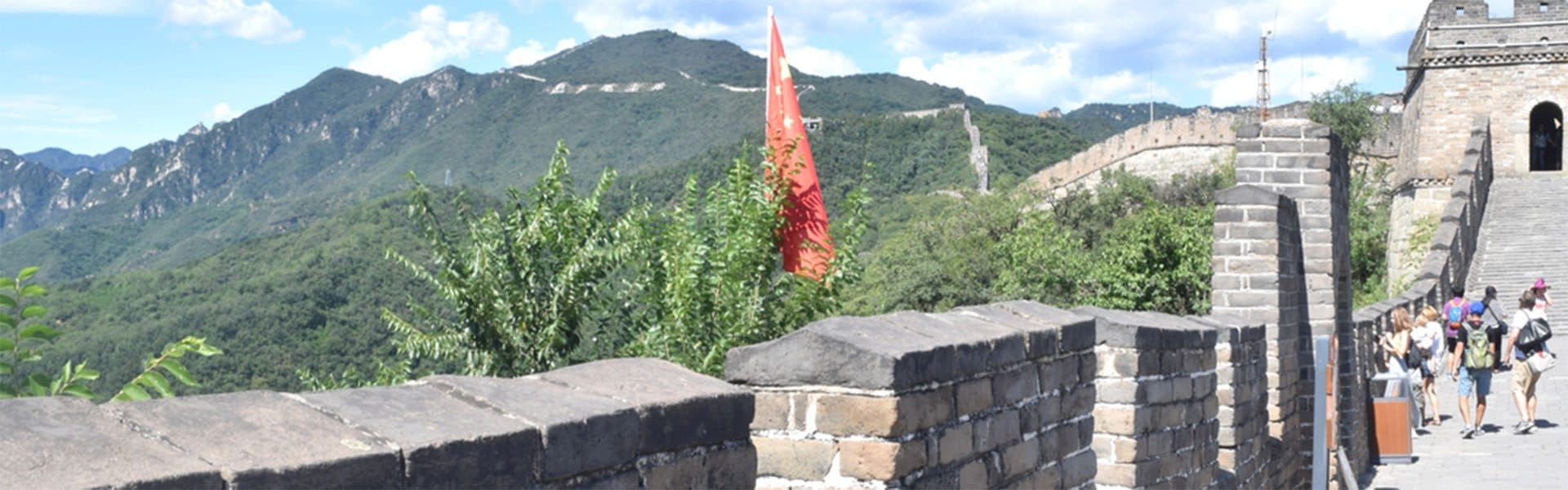 The Great Wall of China spanning across the hills into the distance