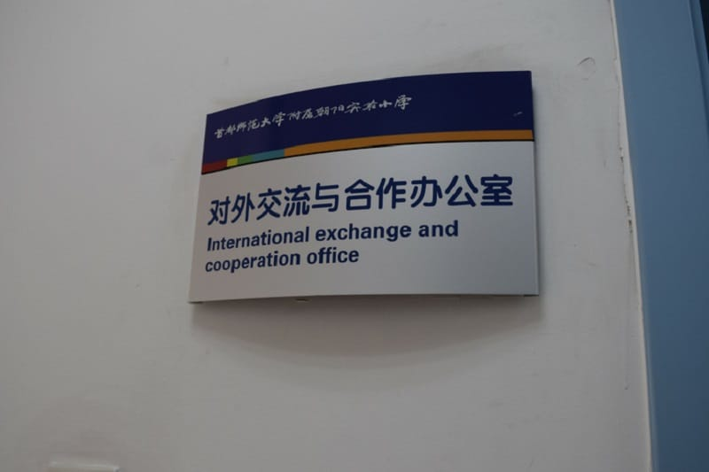 A chinese sign