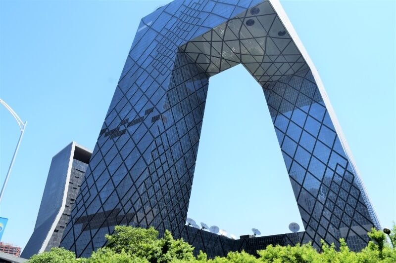 Big Pants CCTV Building Beijing