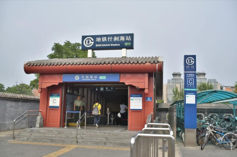 Shichahai Subway Station in Beijing